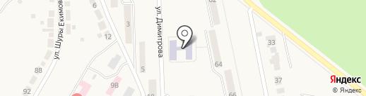 Детский сад №11 на карте Дегтярска