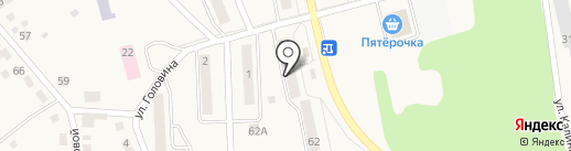 1001 мелочь на карте Дегтярска