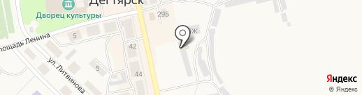 Автокомплекс на карте Дегтярска