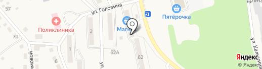 Уральский на карте Дегтярска