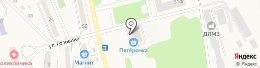 Банкомат, Сбербанк, ПАО на карте Дегтярска