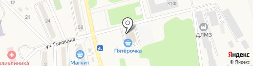 Золотая рыбка на карте Дегтярска