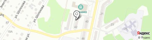 ПрофМонтажСервис на карте Миасса