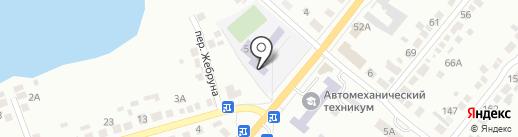 Основная общеобразовательная школа №14 на карте Миасса