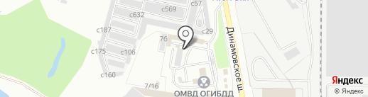 У ГИБДД на карте Миасса