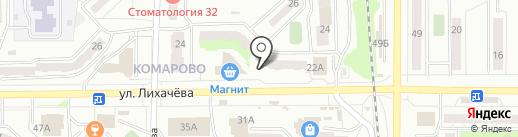 Магазин газового оборудования на карте Миасса