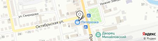 ГлавКредит-Урал на карте Миасса