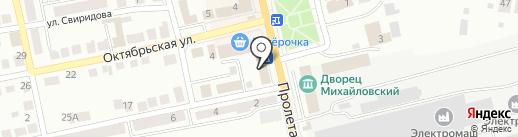 ВЕТФАРМ на карте Миасса