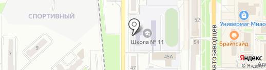 Средняя общеобразовательная школа №11 на карте Миасса