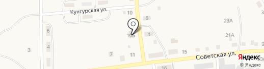 Гурман на карте Дегтярска