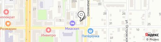 Территориальный фонд обязательного медицинского страхования Челябинской области на карте Миасса