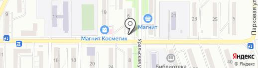 Почтовое отделение №16 на карте Миасса