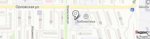 Детский сад №14 на карте Миасса