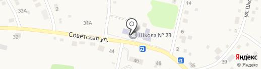 Средняя общеобразовательная школа №23 на карте Дегтярска