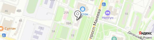 Медико-санитарная часть №92 Федерального медико-биологического агентства России на карте Миасса