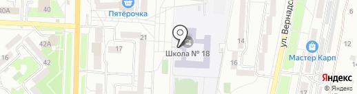 Средняя общеобразовательная школа №18 на карте Миасса