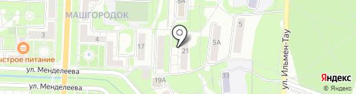 Маэстро на карте Миасса