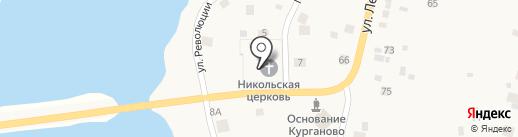 Храм во имя Святителя Николая на карте Курганово