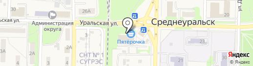 Пятерочка на карте Среднеуральска