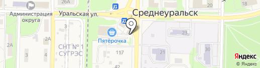 Магазин цветов на ул. Ленина на карте Среднеуральска