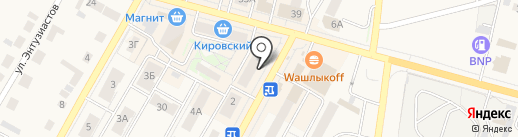 Аквамастер на карте Среднеуральска