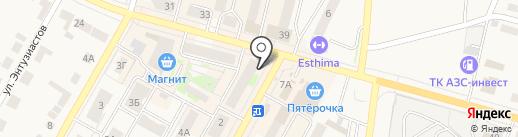 ЗдравСити на карте Среднеуральска