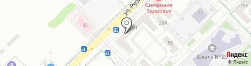 СДЭК на карте Екатеринбурга