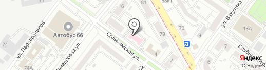 Станция переливания крови Федерального медико-биологического агентства в г. Екатеринбурге на карте Екатеринбурга