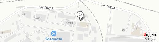 Оптово-розничный склад автохимии на карте Екатеринбурга