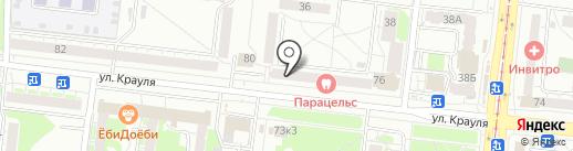 Ягуар на карте Екатеринбурга