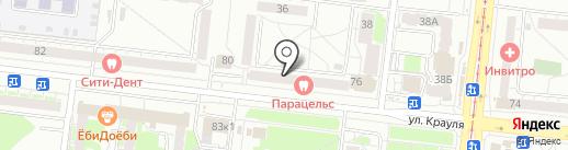 Злато Серебро на карте Екатеринбурга