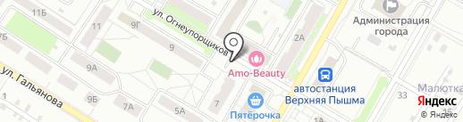 Банкомат, Банк Нейва на карте Верхней Пышмы
