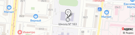 Школа Каратэ Кекусинкай Единство на карте Екатеринбурга