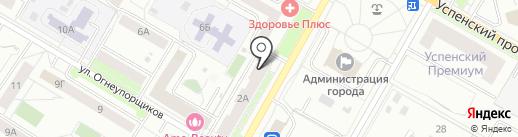 Мастер Касс на карте Верхней Пышмы