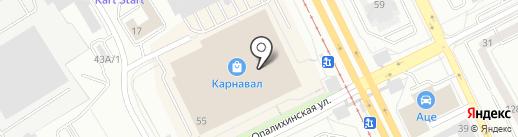 Кофейня на карте Екатеринбурга