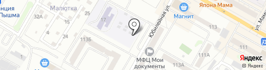 Адвокатский кабинет Нерсесяна А.А. на карте Верхней Пышмы