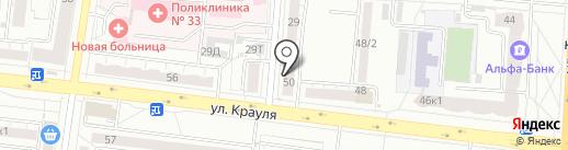 Чайные радости на карте Екатеринбурга