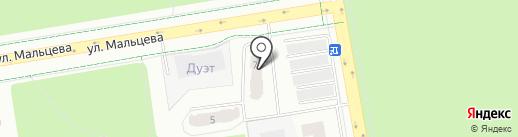 Строй-отдел-монтаж на карте Верхней Пышмы
