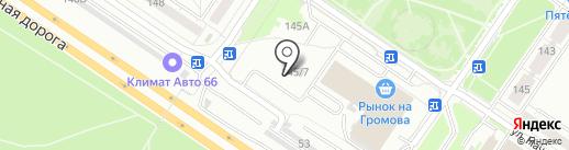 Триколор ТВ на карте Екатеринбурга