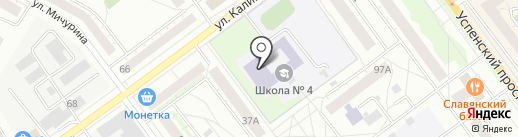 Средняя общеобразовательная школа №4 на карте Верхней Пышмы