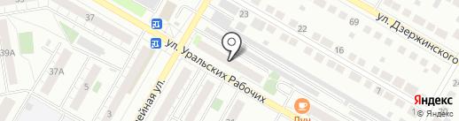 Сервис Центр 38 на карте Верхней Пышмы