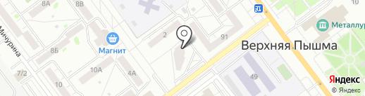 АстраИнвестСтрой на карте Верхней Пышмы