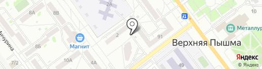 Анастасия на карте Верхней Пышмы