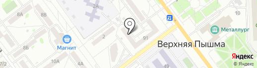 Русский Фейерверк на карте Верхней Пышмы