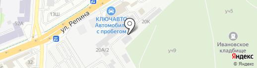 УралТехосмотр на карте Екатеринбурга