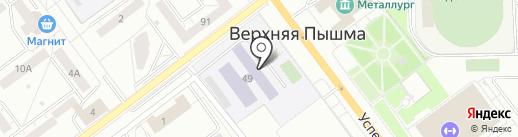 Средняя общеобразовательная школа №22 на карте Верхней Пышмы