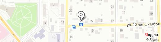 Служба сервиса на карте Верхней Пышмы