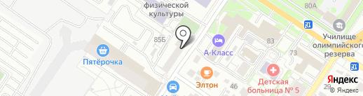 Нептуняшки на карте Екатеринбурга