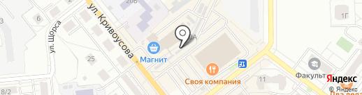 Обувной магазин на карте Верхней Пышмы