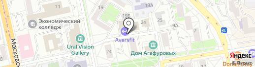 AversFit на карте Екатеринбурга